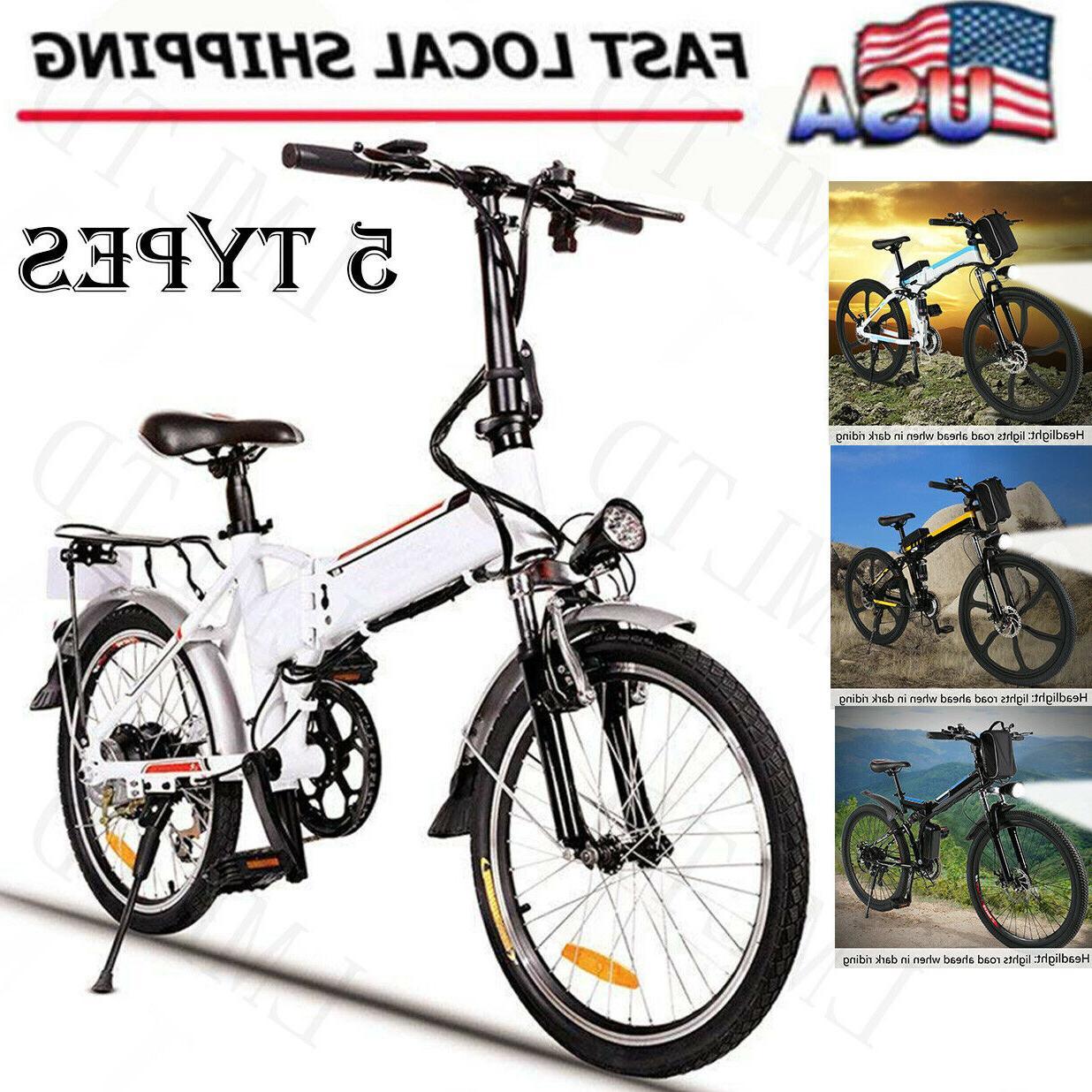 """26"""" Foldable Bike, E-Bike"""
